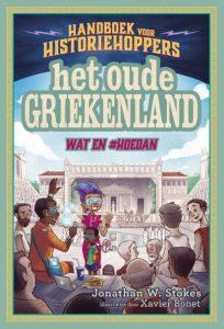 Handboek voor historiehoppers: Griekenland